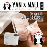 韓國 gong100 水玻璃乾燥劑 (可重複使用除濕劑) 1盒8包入【姍伶】