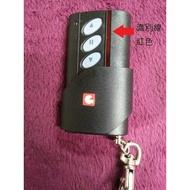 格來得 捲門遙控器 鐵捲門遙控器 鐵門遙控器 紅飾條 TW390 原廠公司貨