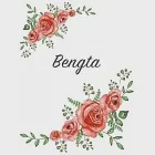 Bengta: Personalized Notebook with Flowers and First Name - Floral Cover (Red Rose Blooms). College Ruled (Narrow Lined) Journ