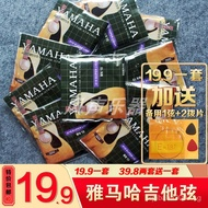 guitar string Guitar Strings Soft Acoustic Guitar Strings Yamaha Strings Set6Wooden Guitar String Set