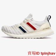 淑晓倩 Adidas UltraBoost City Paris 巴黎 FV2586