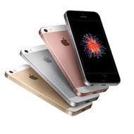 【APPLE蘋果】iPhone SE(16GB/4吋)智慧型手機-玫瑰金 9A級 台版 (福利品)