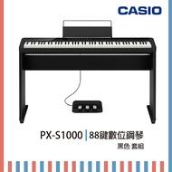 【非凡樂器】CASIO PX-S1000 88鍵數位鋼琴/黑色套組/琴架+琴椅/公司貨保固/可用電池供電