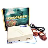 SD-901 電鎖遙控器 陰陽極鎖用 正鎖、反鎖遙控器 電動門遙控器 鐵捲門遙控器(快速捲門 鐵卷門 搖控器)
