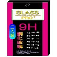 Realme GT 防爆玻璃保護貼(全透明/二入裝)