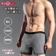 京美 能量竹炭銀纖維鍺石彈力褲 (一入)