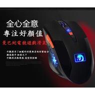 【凡西3C】新盟曼巴蛇  有線  電競游戲滑鼠  電競加重  USB筆記本臺式電腦/  3檔DPI設計