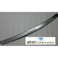 日產 2007~2013 LIVINA 專用 後保桿防刮板 防護板 (1.6 1.8都適用)