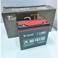 Ebike battery 12volts 22.3AH, bigger and more capacity, build tough for ebike, tianneng high quality