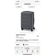 MUJI無印良品行李箱/深灰色
