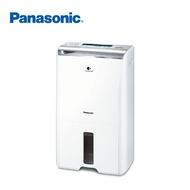 【國際Panasonic】13L 1級清淨除濕機(F-Y26FH)