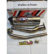 motorcycle parts motorcycle xrm ❆APIDO PIPE XRM 125 CARB/FI /RS125 (THAILAND)♚