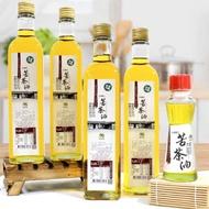 💯【可味】第一道高山冷壓苦茶油108/500ml
