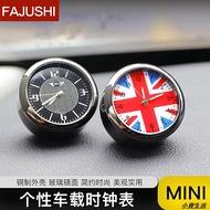 【汽車鐘錶】寶馬mini裝飾車載電子時鐘迷你cooper改裝內飾英國米字旗汽車鐘表