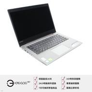 「點子3C」Lenovo 520S-14IKB 14吋 i5-8250U 16G 128GSSD + 1TB BO910