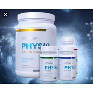Protandim 美國 普天登 蛋白粉、燃脂、清腸