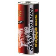 3M 9867N 超濃縮機油強化劑