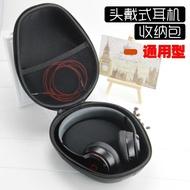數碼收納袋 頭戴式耳機收納包鐵三角beats索尼耳機包solo2.0wireless有無線便攜 清涼一夏特價