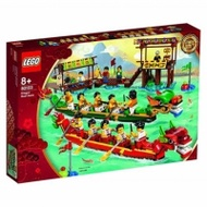LEGO 樂高 80103 Chinese Dragon Boat Race 2019 Asia Exclusive