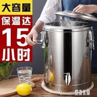 304不銹鋼保溫奶茶桶 商用飯桶豆漿奶茶開水冰桶保溫保冷桶 zh4170【優品良鋪】