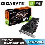 ↘技嘉 GeForce RTX 2080 WINDFORCE OC 8G (GV-N2080WF3OC-8GC)