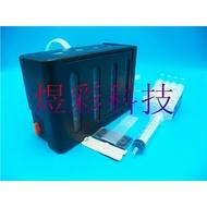 兼容EPSON XP-2101 XP2100 XP2105 XP3100空連供系統連續供墨盒