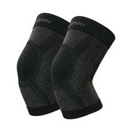 王鍺能量3D激活循環神奇活力護膝(2雙組)