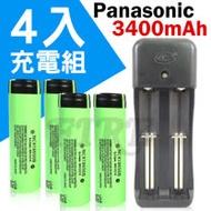 Panasonic 國際牌 18650 高效能高容3400mah鋰電池+充電器組(4電1充) 再加贈收納盒