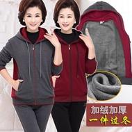 ◆【現貨】秋冬運動服套裝女媽媽冬天加絨加厚純棉套裝中老年女裝連帽兩件套