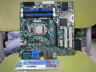 高雄路竹---宏碁H57H-AM V1.0主機板Veriton M490(含檔板),加上 i5-760 (無風扇)