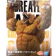 七龍珠 一番賞 海外限定版 黃金大猿