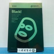 TT提提研保濕金箔黑面膜