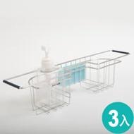 Peachy life 不鏽鋼水槽洗碗精側掛籃-3入組
