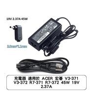 充電器 適用於 ACER 宏碁 V3-371 V3-372 R7-371 R7-372 45W 19V 2.37A