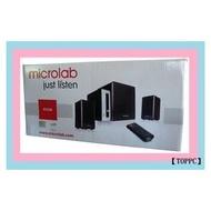 【TOPPC】(含稅)Microlab  FC530 四件式 2.1聲道多媒體音箱系統