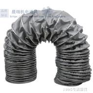 通風管 風管軟管伸縮耐高溫450度鍋爐尼龍布防火阻燃高溫排風管