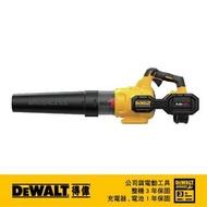 【DEWALT 得偉】60V Max 無碳刷渦流式吹風機 3.0Ah 單電池(DW-DCBL772X1)
