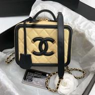 กระเป๋าสะพาย 17cm Chanel boy Original  44/16234