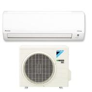 非標準安裝再享9折★大金DAIKIN 約10坪 變頻冷暖一對一分離式冷氣 經典系列 RHF60RVLT/FTHF60RVLT