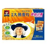 桂格 即食大燕麥片隨身包 37.5公克 X 42包
