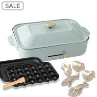 【日本BRUNO】絕美限量版多功能鑄鐵電烤盤(藍灰色)贈造型旋鈕