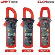 鉗形萬用表優利德UT201/UT203+電流鉗形表 交流萬用表 數字鉗型表