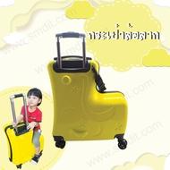กระเป๋าเดินทางล้อลากนั่งได้ Luggage Kids กระเป๋าเดินทางเด็กล้อลาก กระเป๋าเดินทางเด็ก กระเป๋าลากเด็ก กระเป๋าเด็กนั่งได้ กระเป๋าลากเด็ก ขนาด 22 นิ้ว [เหลือง]