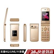 Panasonic VS-200 大字體大按鍵 4G 折疊式 手機 金色 原廠貨 保固1年蝦皮24h