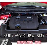 Car Styling FOR Toyota Corolla 2007-2018 for Toyota Voxy 2018 engine cover Car accessories