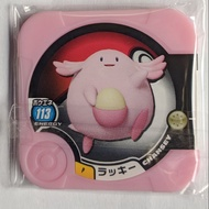 Pokemon tretta - Chansey