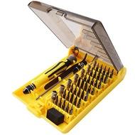 45合1 多功能 起子+套筒 工具組 加長桿 鑷子 螺絲刀 有磁力 起子組 45in1 維修工具