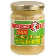 美味大師 大蒜麵包醬-強蒜味 220g