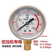 滿額免運 快速出貨卍❅汽修空壓機打氣泵壓力表帶油耐震空氣壓縮機氣壓表通用氣泵壓力表