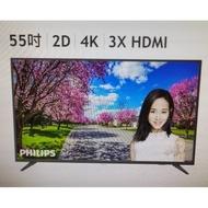 Philips 55 4K Ultra 液晶顯示器含視訊盒 55PUH6183 W122735 COSCO代購